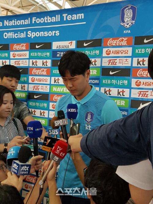 South Korean football captain blames fans over draw
