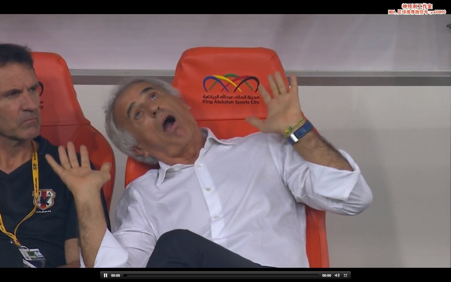 Japan has qualified for the WC! Halilhodzic does it again after Algeria 2014 and Ivory Coast 2010