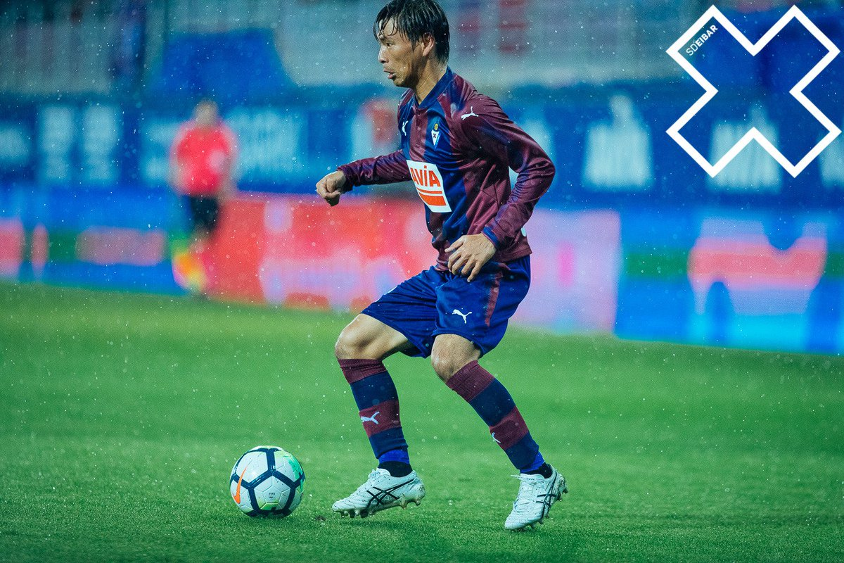 El Eibar gana a los puntos al Leganés (1-0) - Espectacular partido de Inui