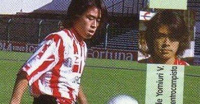 Nobuyuki Zaizen