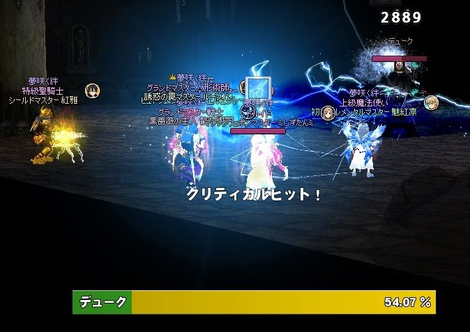 mabinogi_2017_07_29_001.jpg