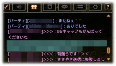 20170710_004.jpg