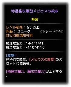 20170813_003_2.jpg