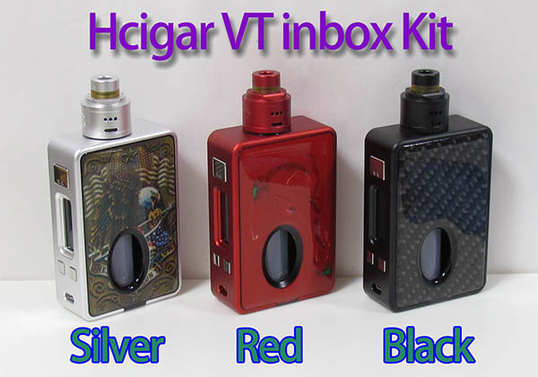 hcigarVTinbox_kit-1.jpg