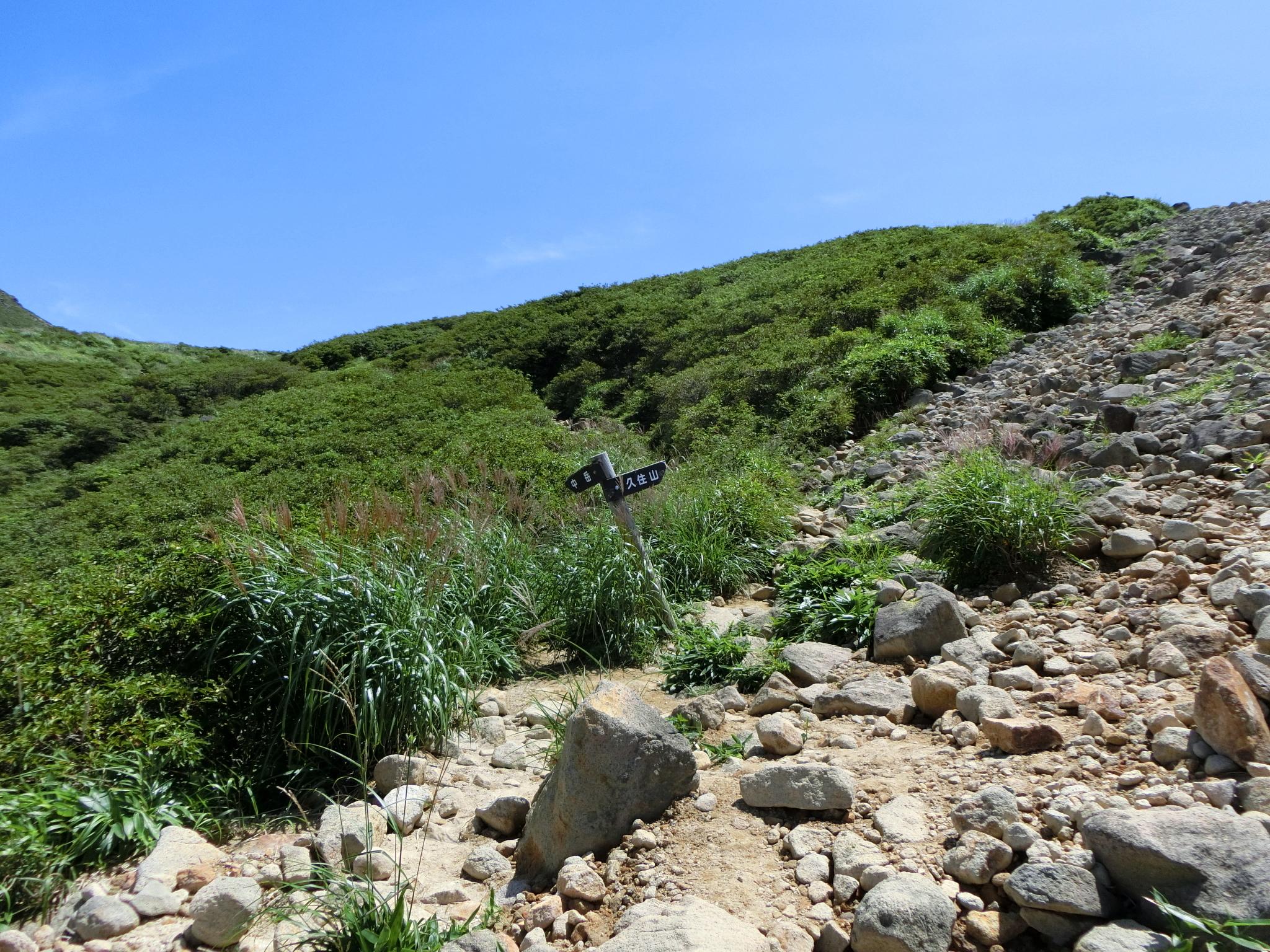 頂までの最後の急登
