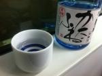 161229 (97)武田酒造店_かたふね生貯蔵酒