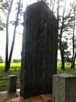 160826 (107)八幡神社(阿部亀治翁頌徳碑)石碑のアップ