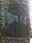 160826 (98)八幡神社(阿部亀治翁頌徳碑)背面の碑文