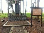 160826 (106)2八幡神社(阿部亀治翁頌徳碑と案内板の全景)