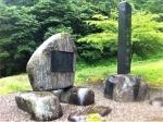 160826 (139)熊谷神社の石碑全景
