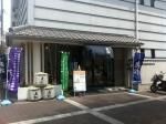 160524 (128)老松酒造