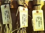 160826 (246)東北銘醸・蔵探訪館_稲のラベル