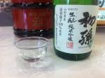 160826 (260)東北銘醸・蔵探訪館_試飲_旬香