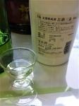 160826 (275)東北銘醸・蔵探訪館_試飲_古酒三歳