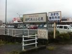 170907 (90)Platz駐車場_雄町のふるさと