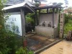 170907 (130)雄町の冷泉 - コピー