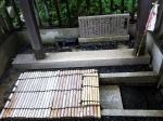 170907 (132)雄町の冷泉_源泉内部 - コピー
