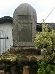 170907 (148)雄町米元祖岸本甚造碑_正面