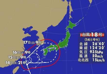 台風18号 9-14 1