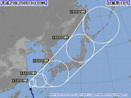 台風18号 9-14 2