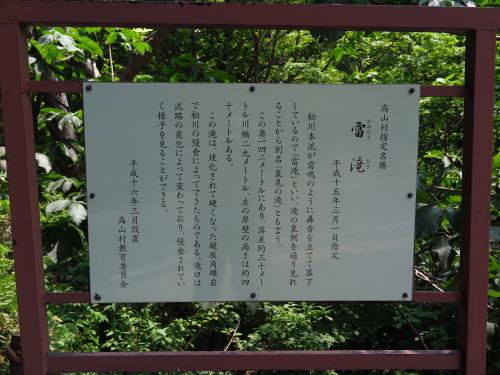 20150708-289.jpg