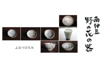 hiromi-postcard-front.jpg