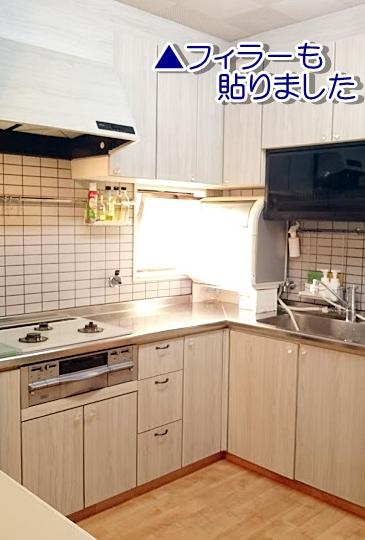 キッチン15