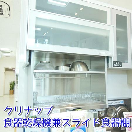 キッチン33