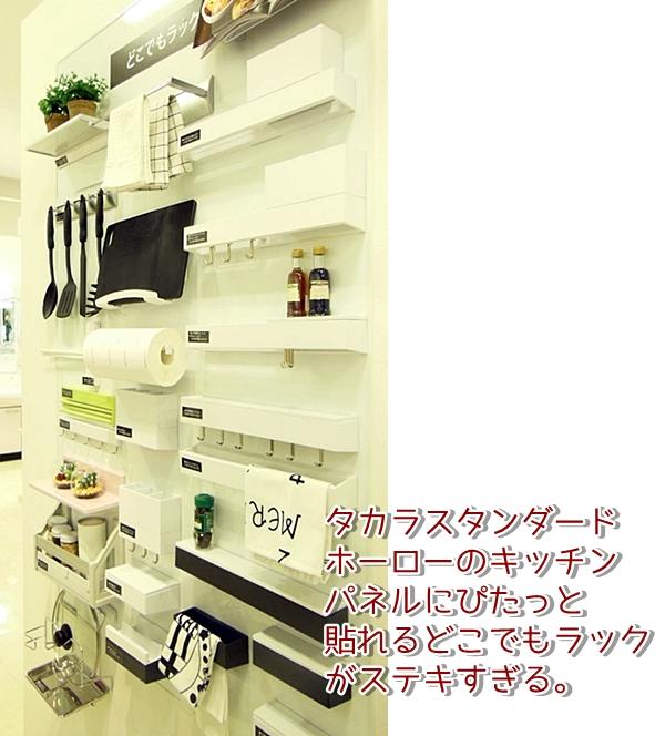 キッチン34