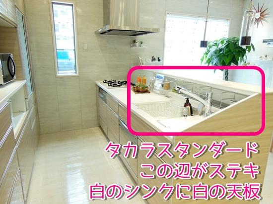キッチン35
