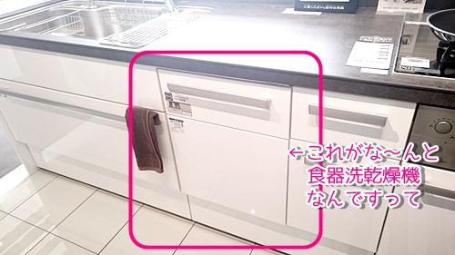 キッチン31