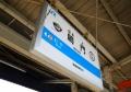 鳴門駅(20170814)
