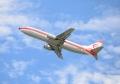 737-446 【JTA/JA8999(SWALジェット)】(20170816)