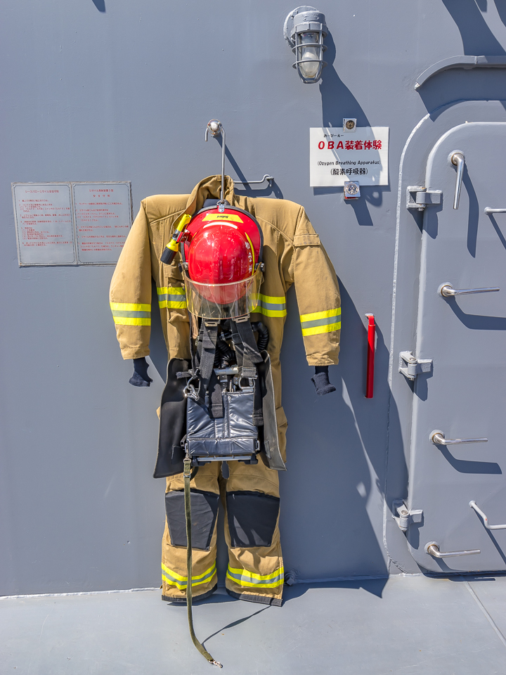 TV3513 練習艦 しまゆき OBA(酸素呼吸器)装着体験コーナー