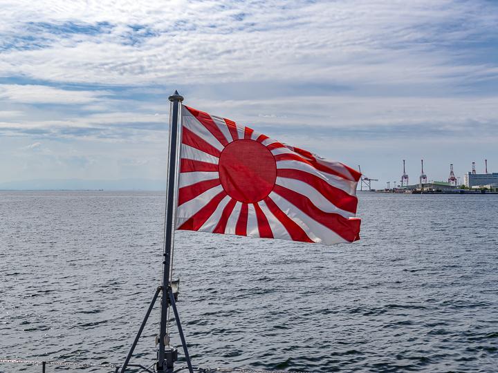 TV3518 練習艦 せとゆき 自衛艦旗 旭日旗