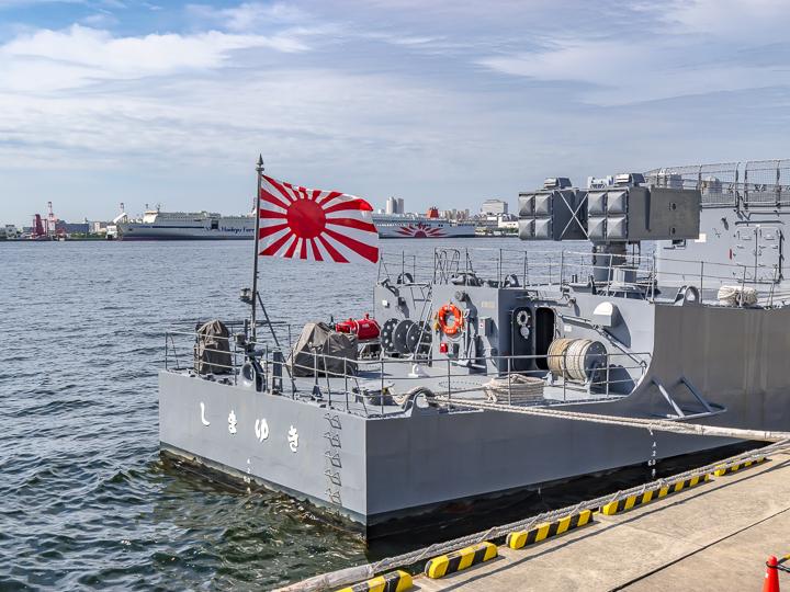 TV3513 練習艦 しまゆき 艦尾部