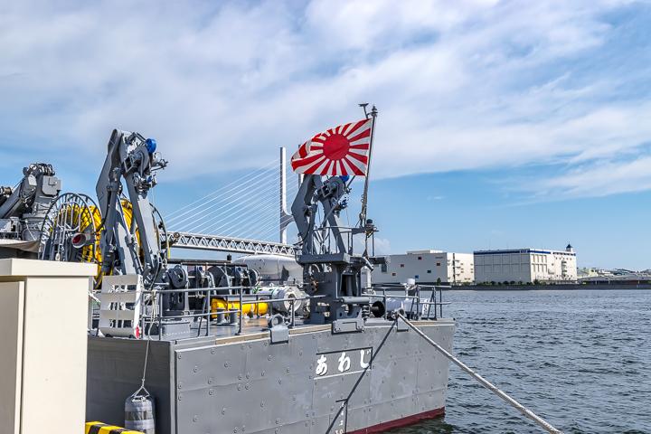 MSO304 掃海艦 あわじ 艦尾部