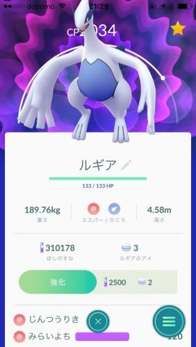 2_20170823213808da6.jpg