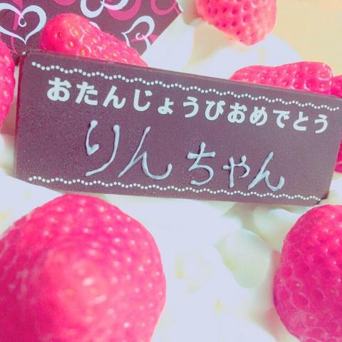 1196-お誕生日ケーキ