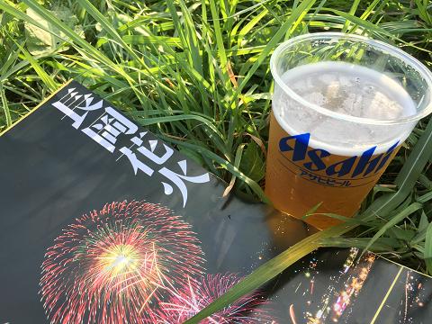 1204-チラシと生ビール