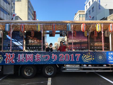 1205-長岡まつり2017