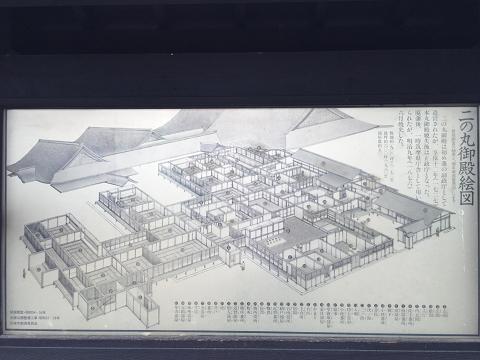 1225-二の丸御殿絵図