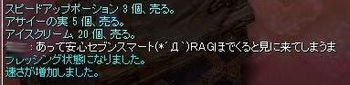 SS20170716_001.jpg