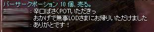 SS20170716_002.jpg