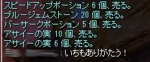 SS20170716_003.jpg