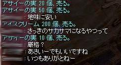 SS20170716_004.jpg
