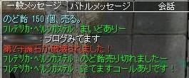 SS20170716_005.jpg