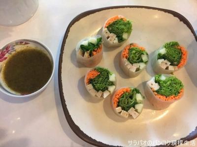 กินผัก