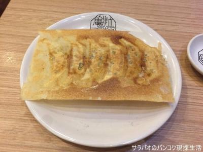 ラーメン亀王 スクウェア・ワン支店