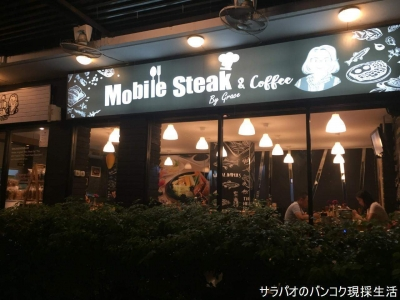 Mobile Steak
